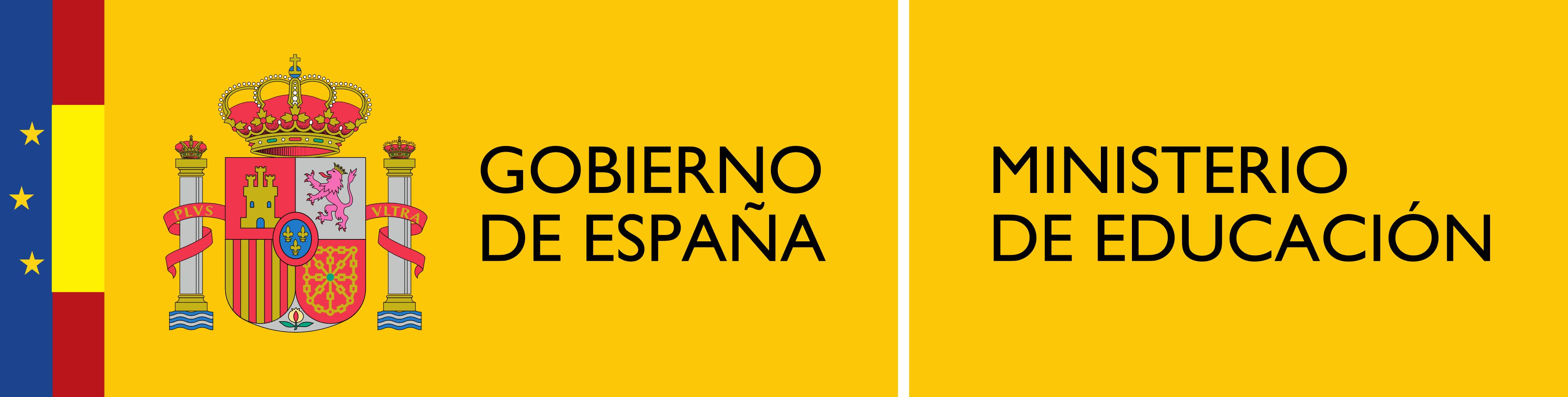 Logotipo_del_Ministerio_de_Educación